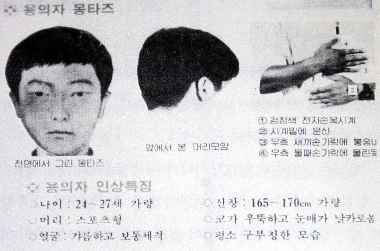 華城連環殺人案疑犯第七次犯案後,警方發布通緝令。圖取自/視覺中國