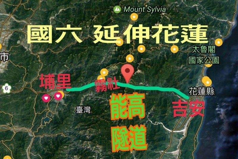 韓國瑜提出國道六號東延至花蓮,起點南投埔里,終點為花蓮吉安。 圖/花蓮縣政府提供