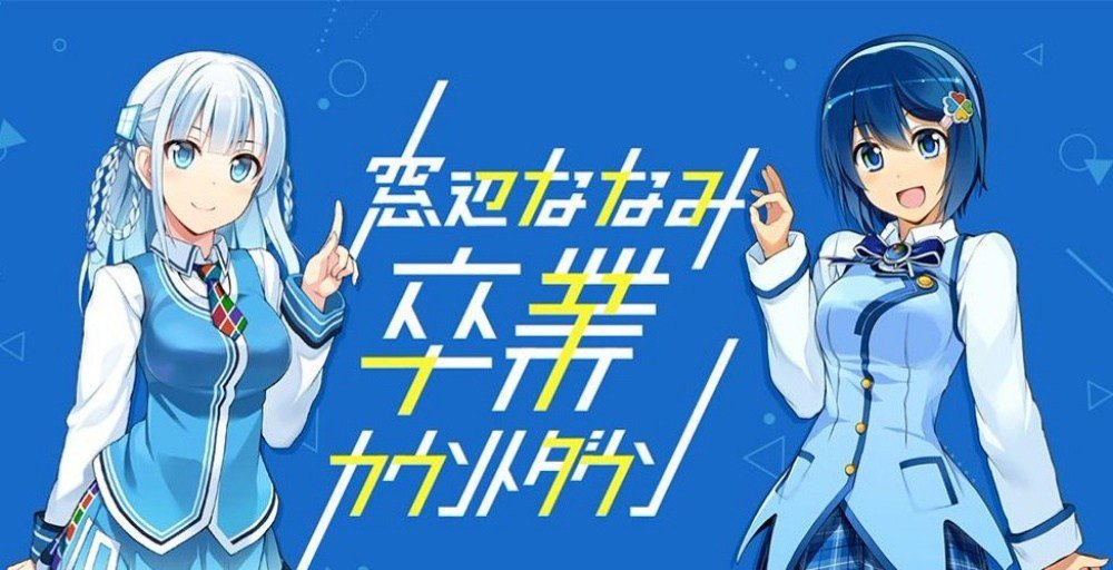 (圖/擷自窓辺ななみ官方Twitter頁面)