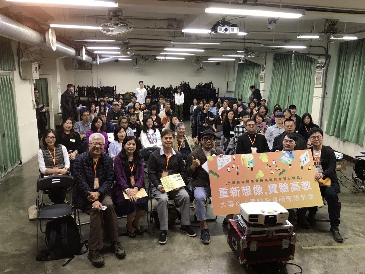 「台灣青年國際實驗高等教育知行聯盟」今天舉辦「重新想像,實驗高教」論壇。記者馮靖...