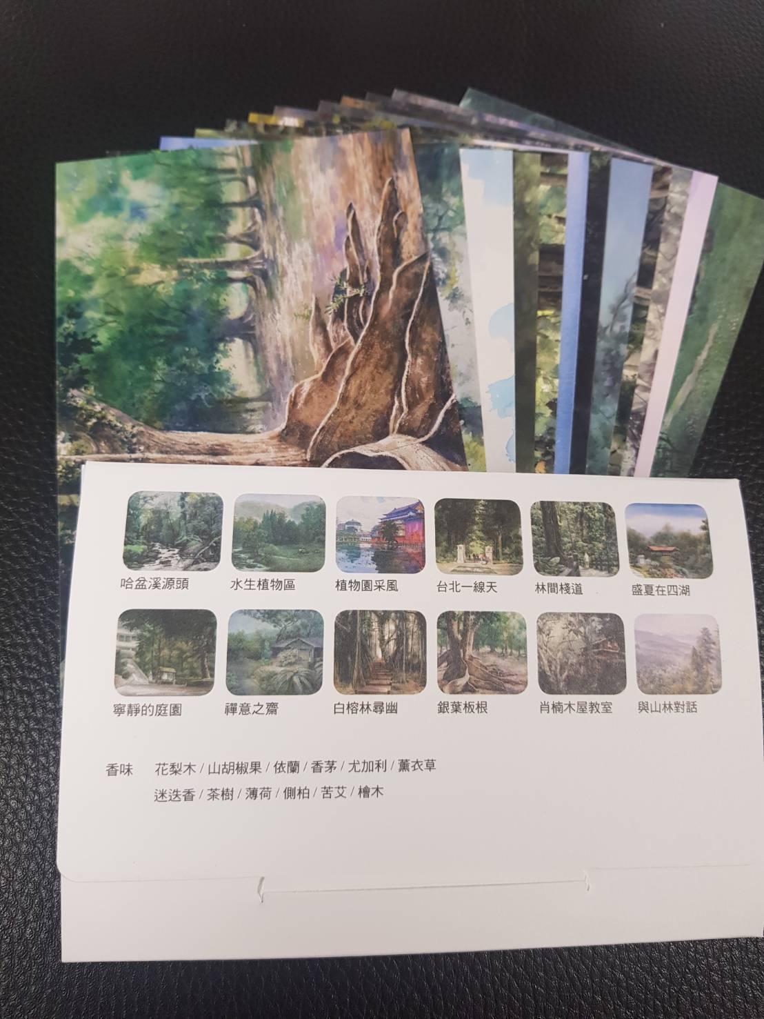 今年農委會林試所出了一款桌曆和明信片,除了美麗畫面以外,還透過技術,把森林裡的「...