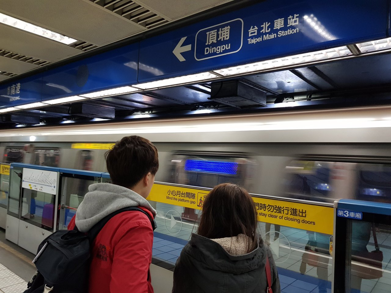 台北市政府與新北市政府今早正式公布台北捷運「常客優惠」(即忠誠度優惠)從2月1日...