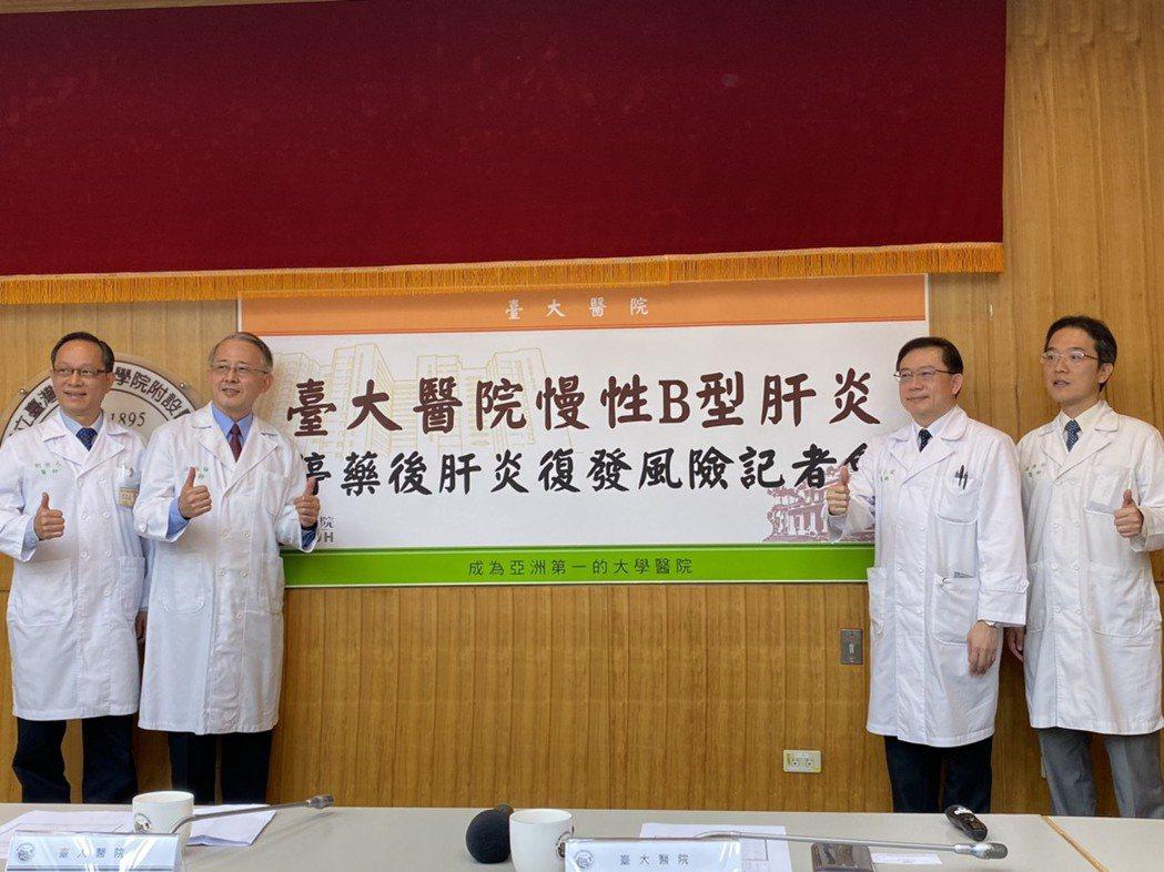 台大醫院肝炎研究中心團隊研究發現,慢性B肝患者在停藥一年下,約有6成患者在停藥3...