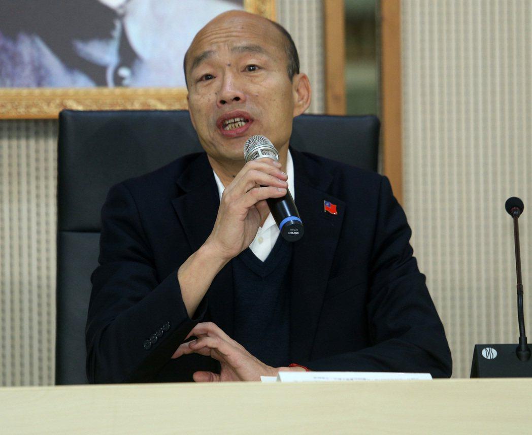 高雄市長韓國瑜13日銷假上班。本報資料照片