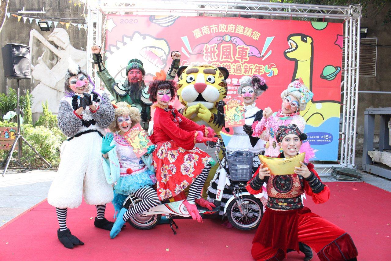 蕭壟文化園區農曆過年初二至初四,安排紙風車天天表演。圖/文化局提供