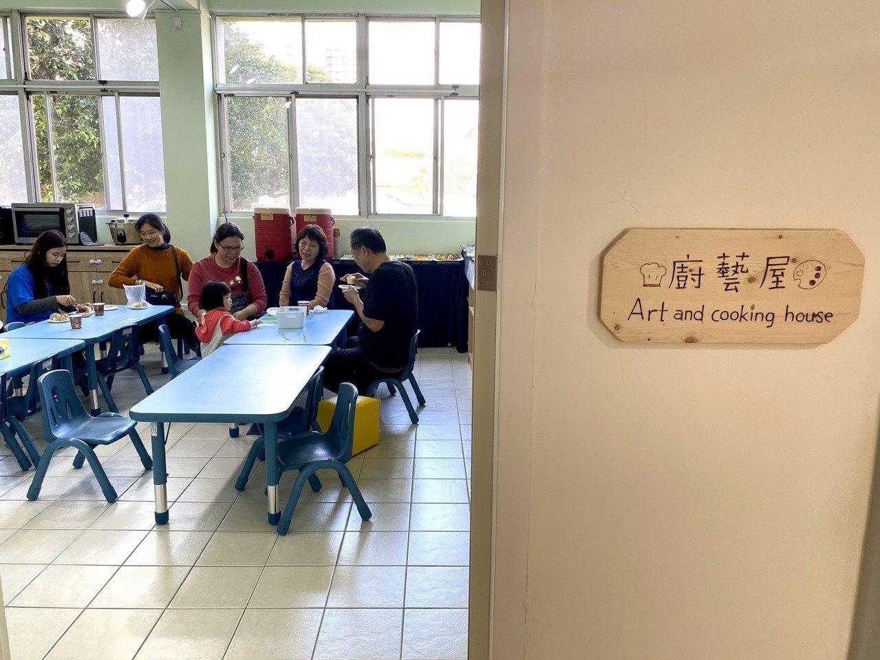 啟發孩子生活技能的「廚藝屋」。記者魏莨伊/攝影