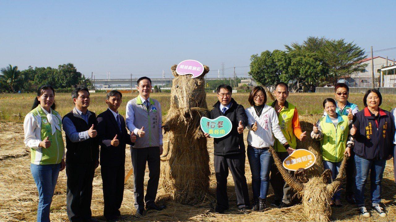 台南市環保局今天在後壁區粕面宋江公園舉辦「獨稻之處-廢棄稻稈再利用」推廣會,呼籲...