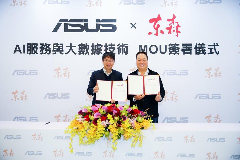 華碩全球副總裁黃泰一(左)與東森集團總裁王令麟。 圖/華碩提供
