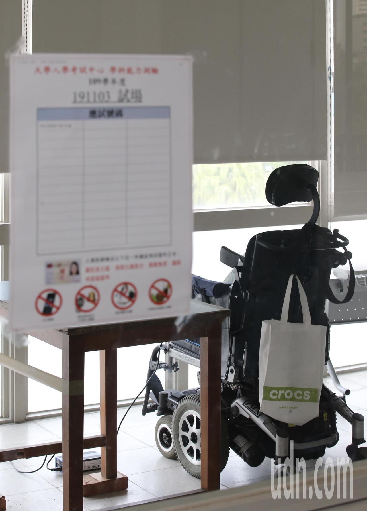 109學年度學科能力測驗將於17日至18日舉行,下午2時至4時開放考生查看身障生...