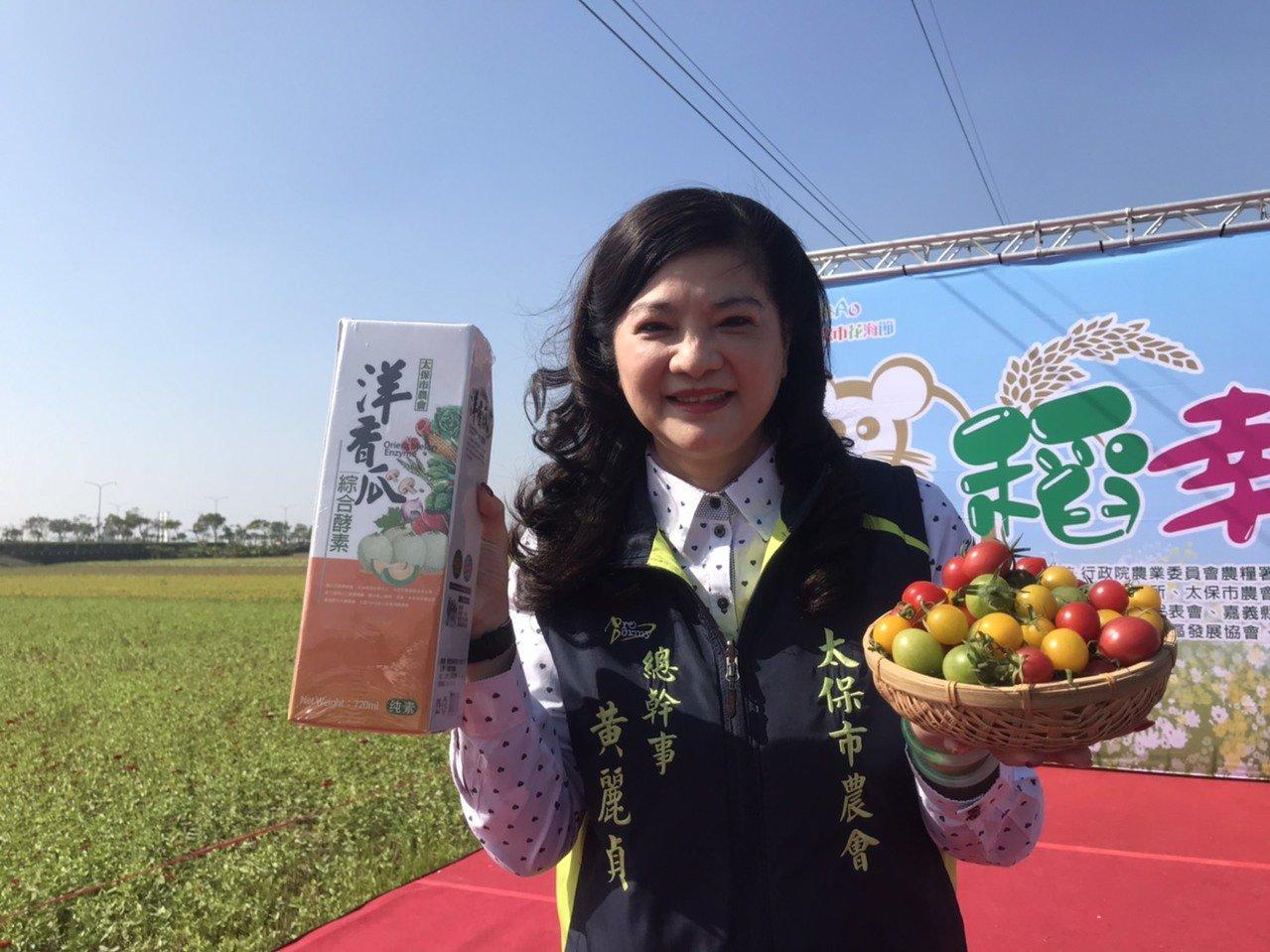 太保市農會總幹事黃麗貞,介紹農會新產品「洋香瓜酵素」,供民眾作為年節伴手禮的最佳...