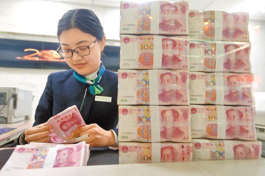 人行這兩天總計向市場投放人民幣7,000億元。中新社資料照片