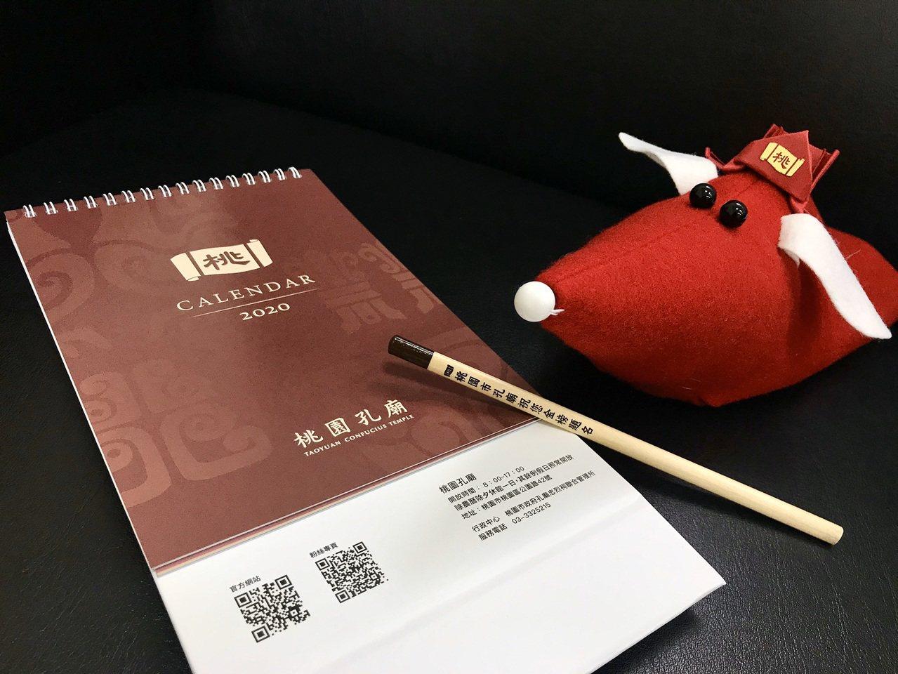 桃園孔廟在1月25日至1月29日,邀請民眾到孔廟剪鼠年吉祥春花,拍照打卡上傳臉書...