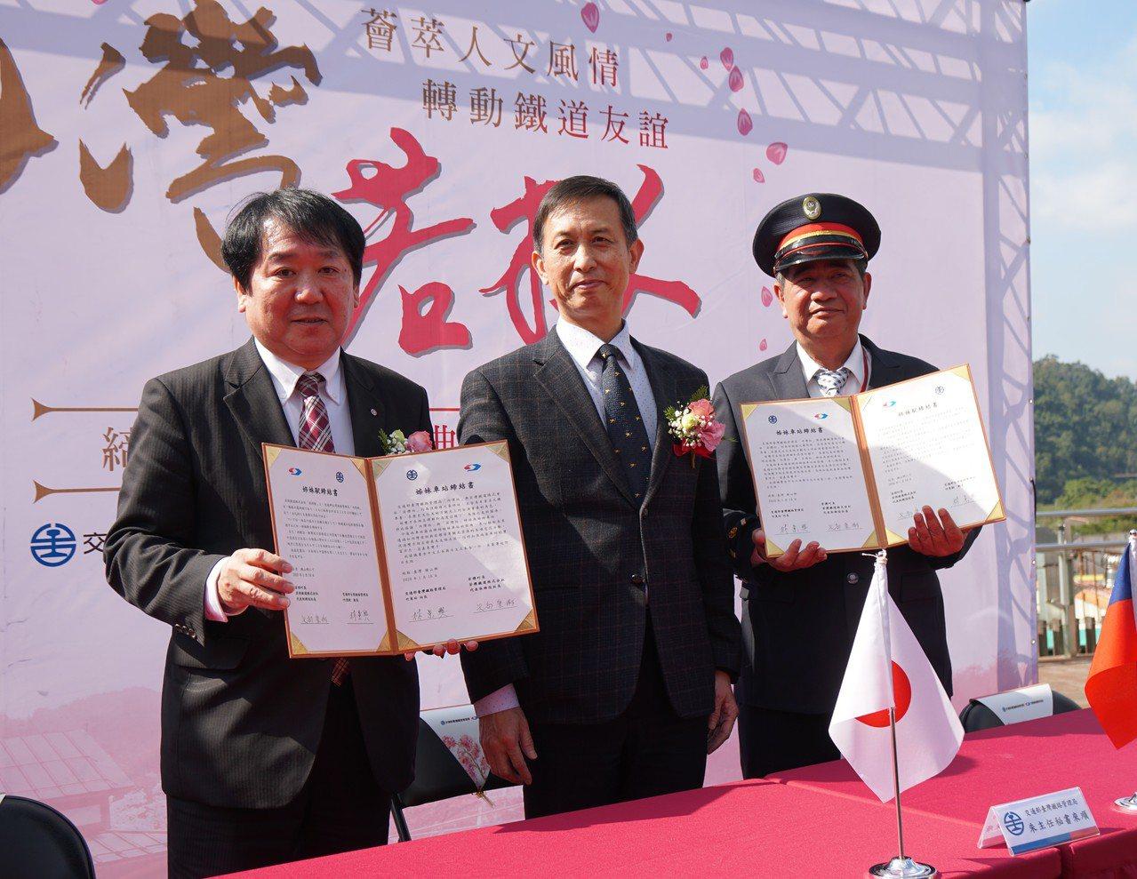 竹東站長林景興(右)與若櫻鐵道社長矢部康樹(左)共同簽署締結書。記者陳斯穎/攝影