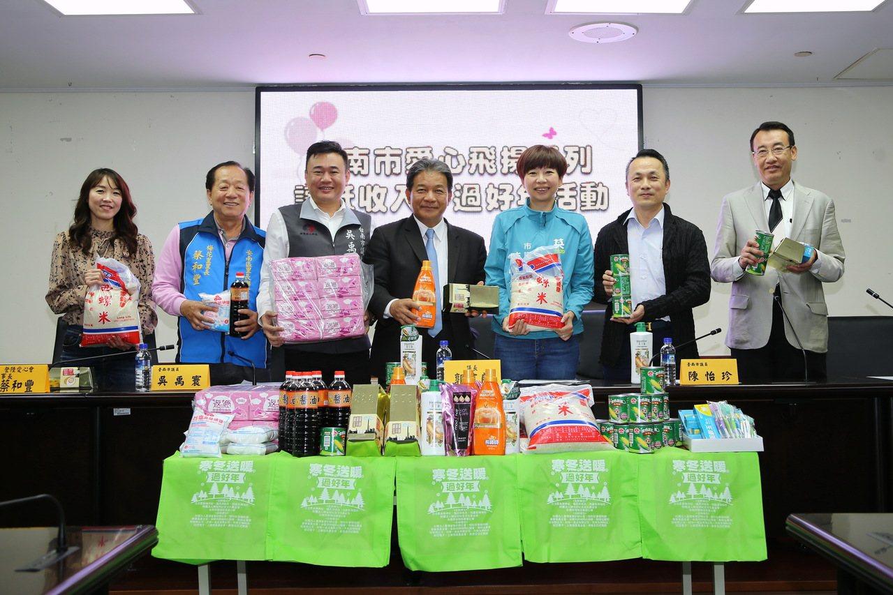 台南市議長郭信良(左四)協集企業力量,發放物資給低收入戶。圖/台南市議會提供