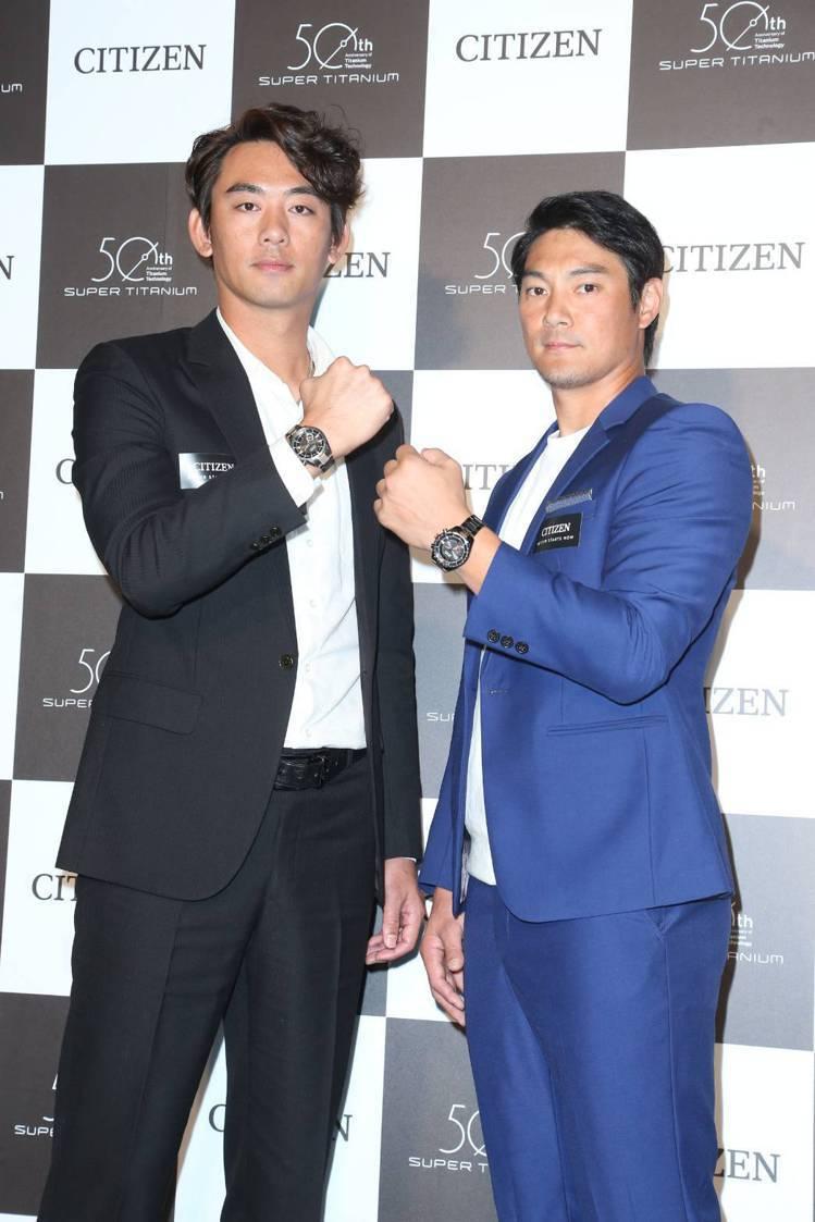 職棒好手王溢正(左)與詹智堯(右)演繹CITIZEN全新F150腕表。記者陳立凱...