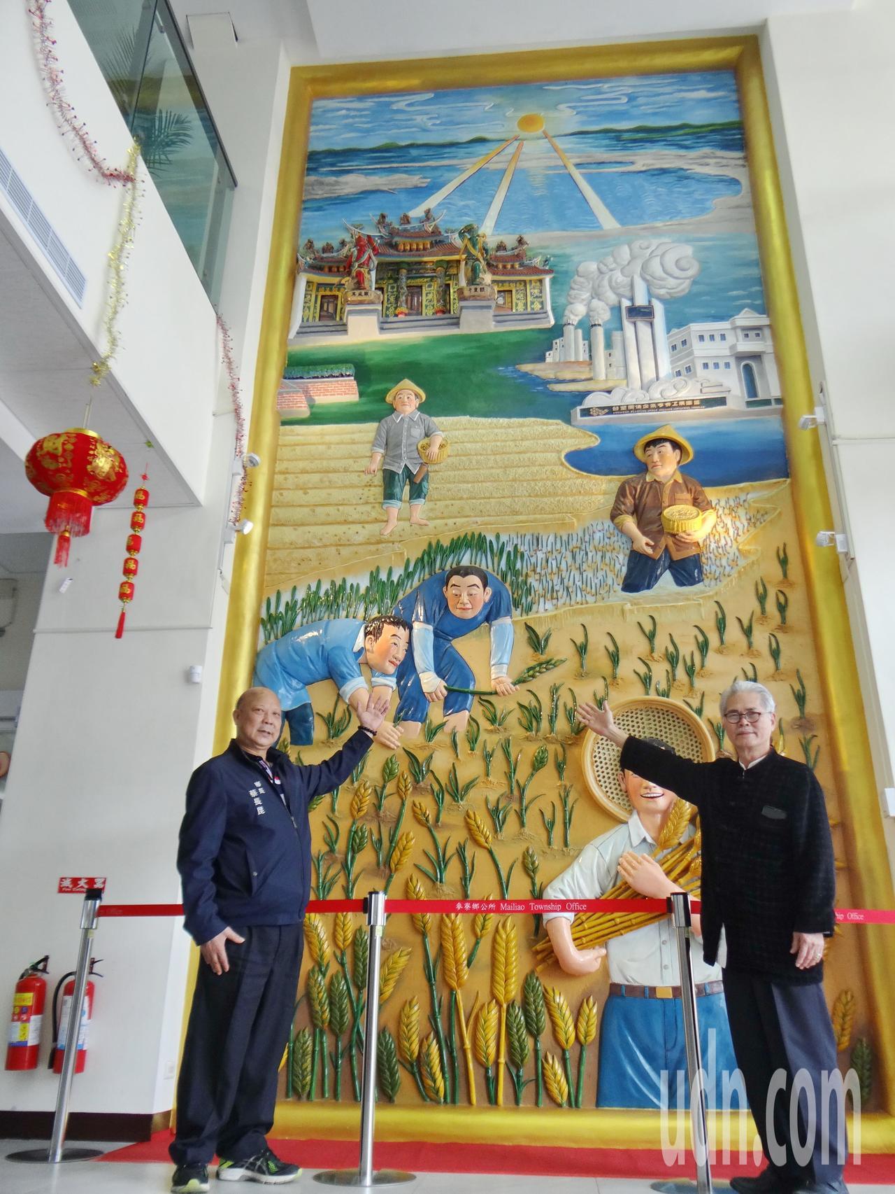 雲林縣麥寮鄉公所請來國寶級交趾陶大師呂勝南在公所內部打造藝術浮雕牆,昨天揭幕,美...