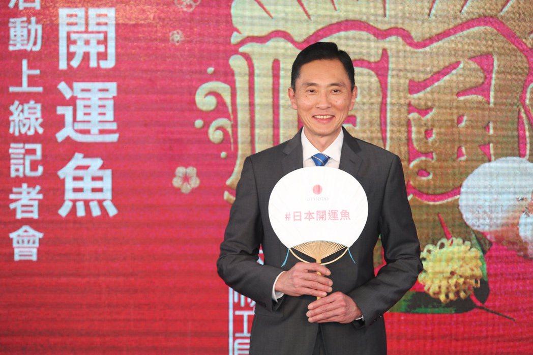 人氣日劇「孤獨的美食家」演員松重豐來台推廣日本開運魚。記者徐兆玄/攝影