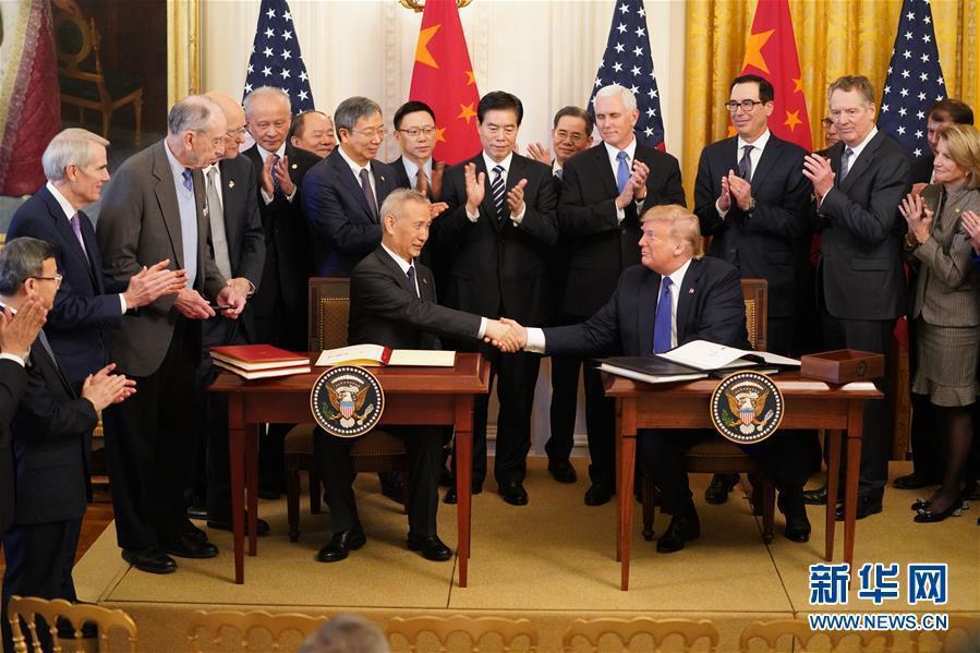 中美於華盛頓當地時間1月15日簽署第一階段經貿協議,其中一項成果是為外資打開中國的金融市場。(取自新華網)