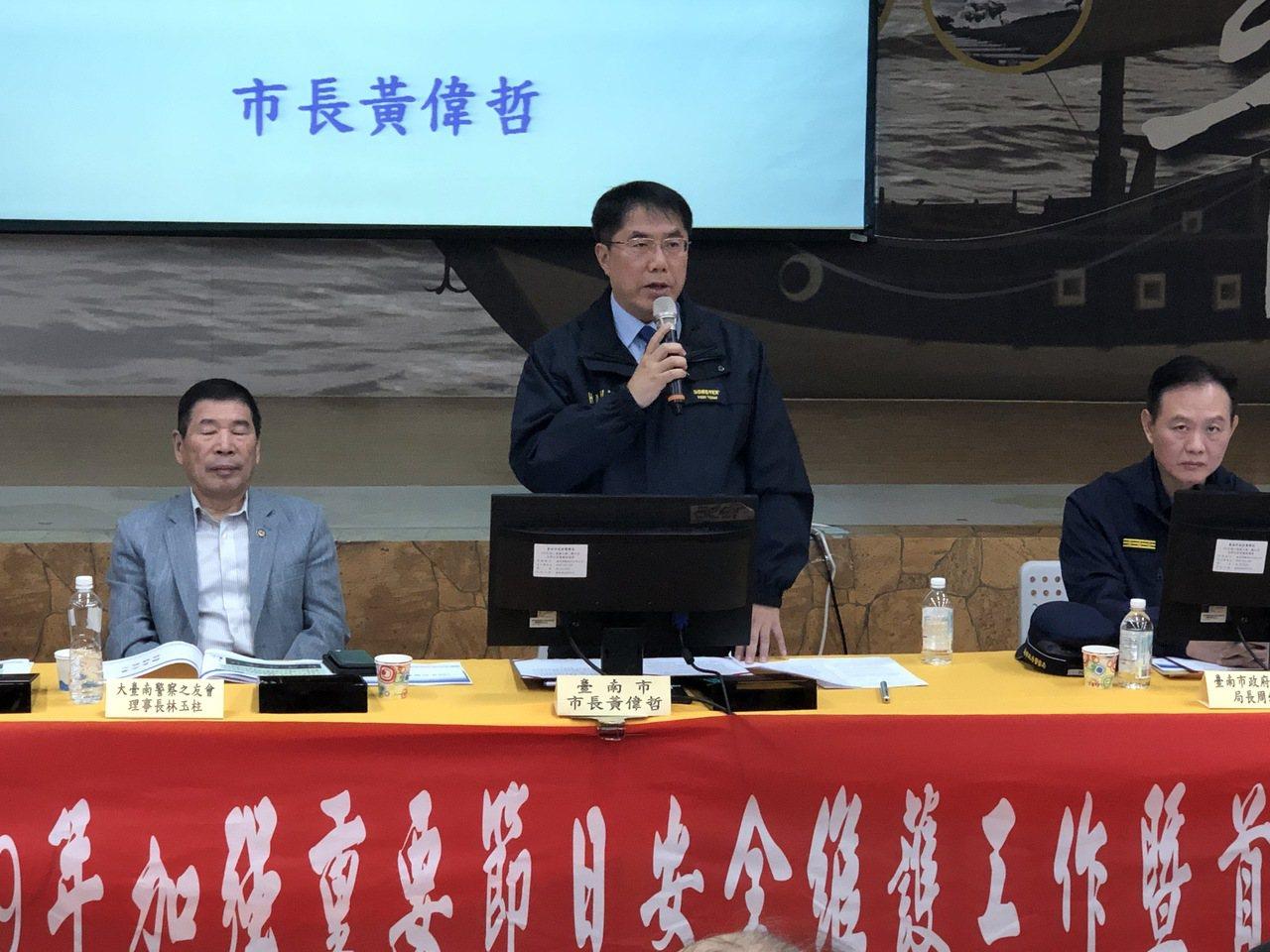 台南市長黃偉哲晚間出席全市同步擴大臨檢勤前教育會議,他表示,春安期間治安、交通不...