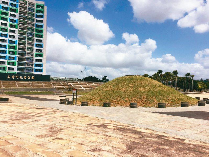 北市文化局昨召開文資審議委員會,萬華區「馬場町刑場」登錄為「史蹟」。 圖/文化局提供