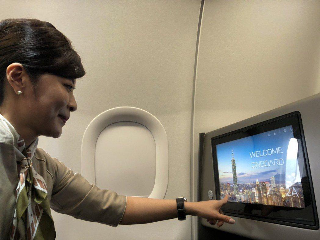 商務艙機上娛樂系統具備15.6吋1080P高畫質顯示器。記者侯俐安/攝影