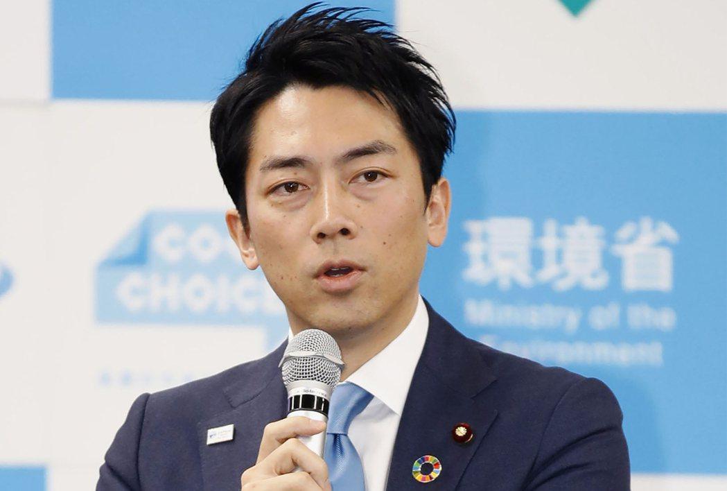日本環境大臣小泉進次郎15日宣布,第一個孩子在本月稍晚出生後,他將於3個月內請共...
