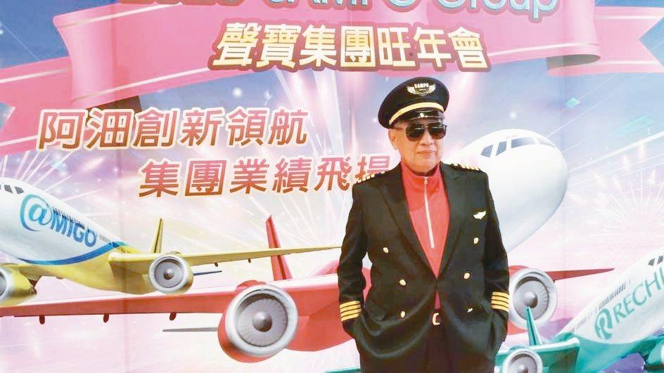 聲寶總裁陳盛沺 報系資料照