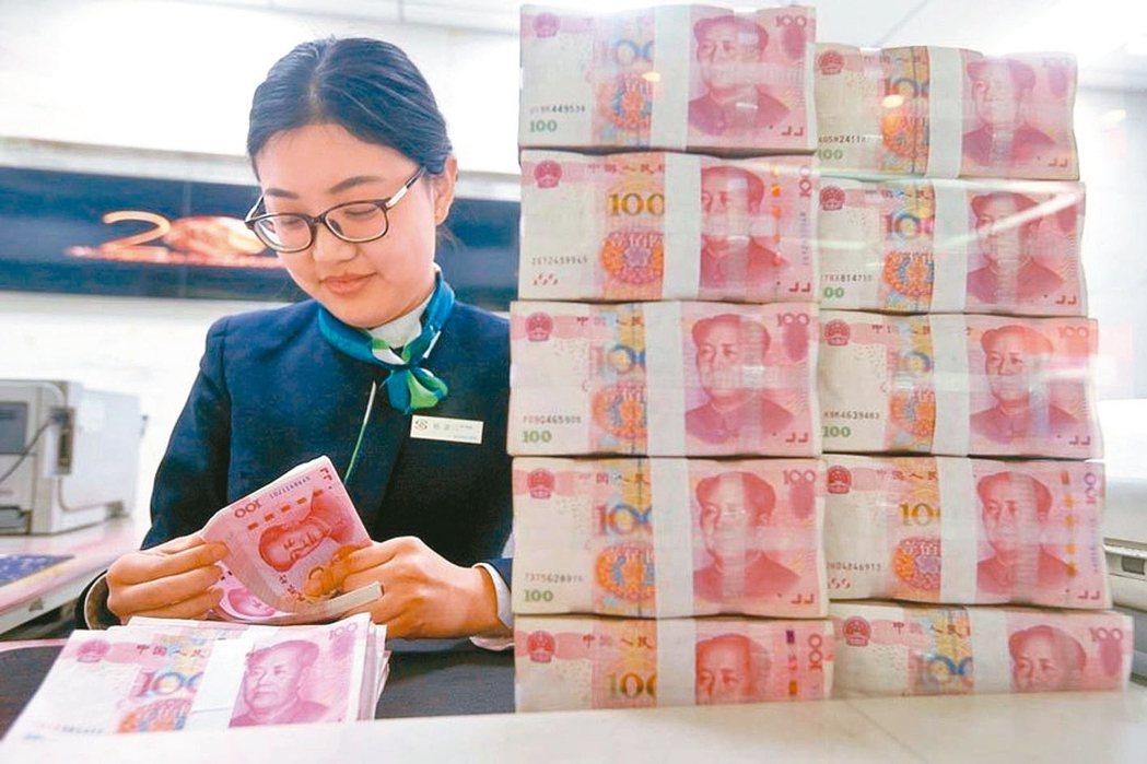 人行這兩天總計向市場投放人民幣7,000億元。 (中新社)