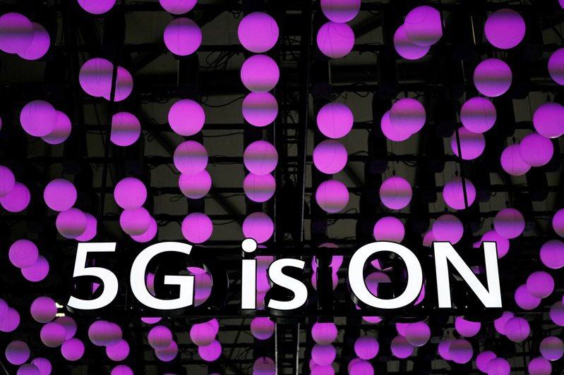 5G首波頻譜第一階段競標結束,中華電信將按照計畫在7月開台,台灣大及遠傳也會在第3季開台。 (路透)
