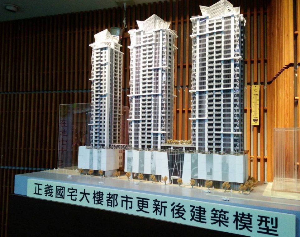 「忠孝正義都更案」未來完工建築模型。聯合報資料照片 吳苡辰/攝影