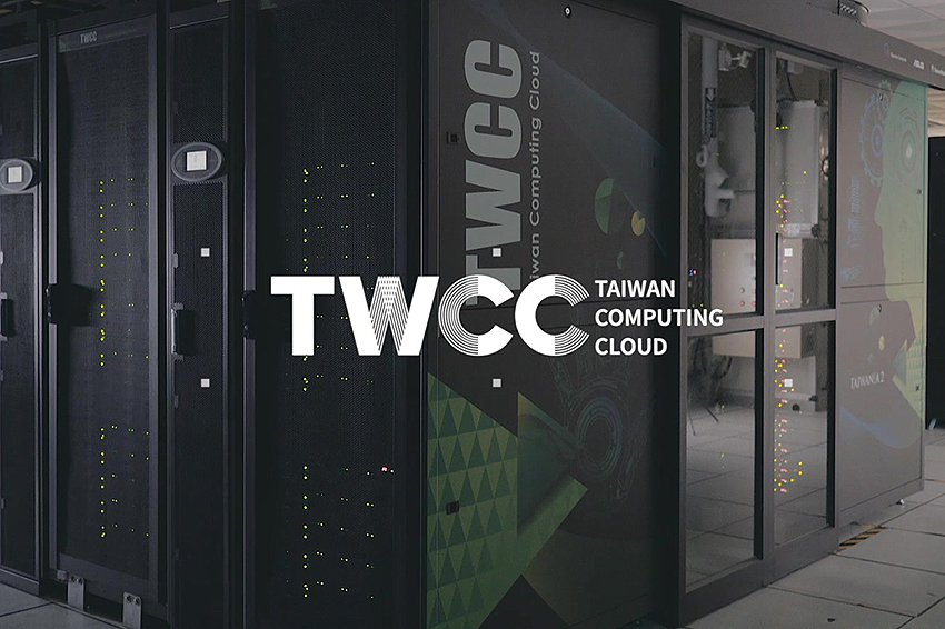 「臺灣AI雲」(TWCC)提供比原本快將近7倍的運算速度,加速DeepQ發展「深...