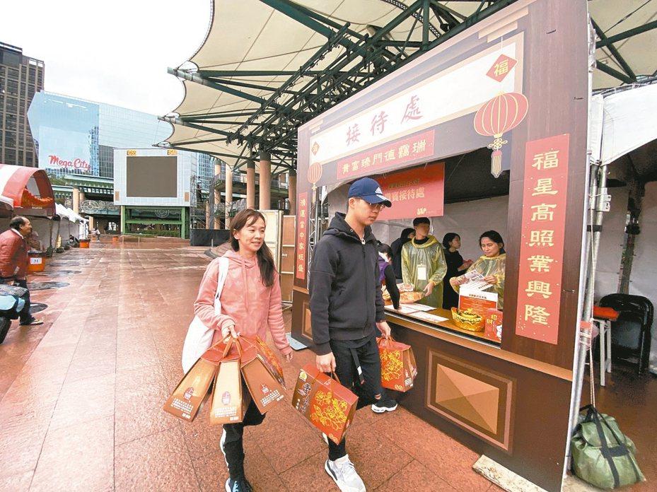 來趣新北旺大街百攤年貨本月17日至19日登場。 圖╱新北市政府提供