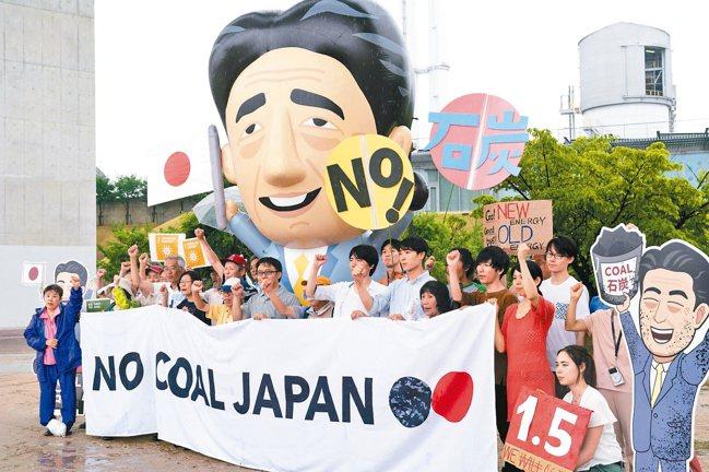 路透調查發現,大多數的日本企業敦促政府不要再仰賴燃煤發電。圖為日本環保人士在燃煤...