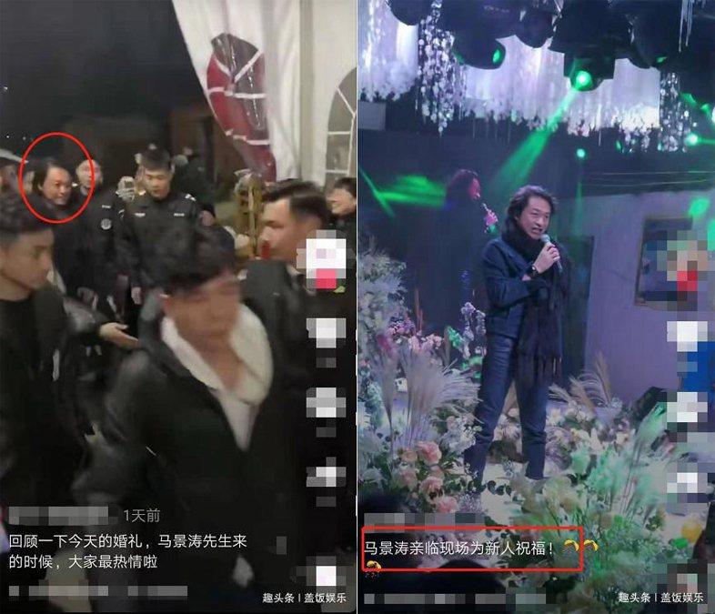 馬景濤被曝現身農村當婚禮歌手。圖/擷自微博