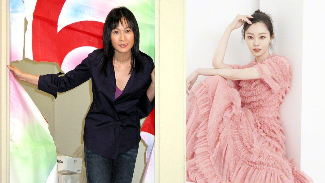 宋軼(右)將飾演當年由劉若英(左)演出的「結婚狂」。圖/擷自《時尚芭莎》微博、報