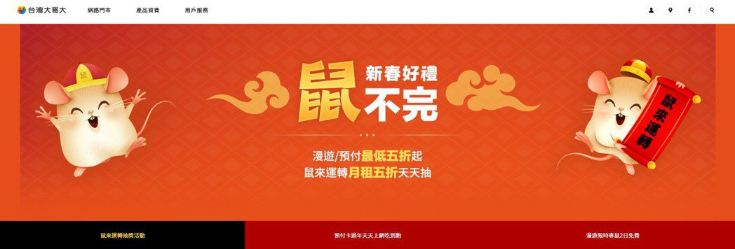 即日起到2月29日前,民眾到myfone門市申辦月租999型(含)以上指定手機專...