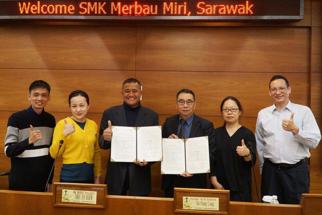 大葉大學與馬來西亞馬寶中學簽約。 大葉大學/提供。