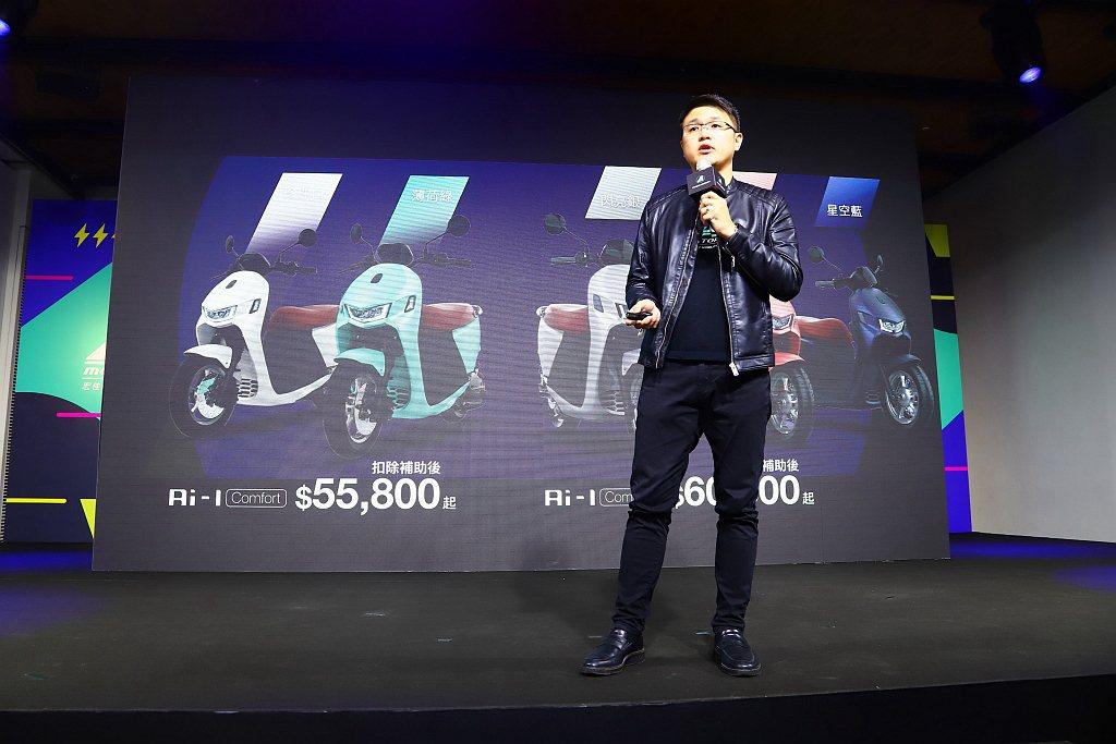 宏佳騰A-1 Comfort車系建議售價為79,800台幣起,扣除補助最低則可來...
