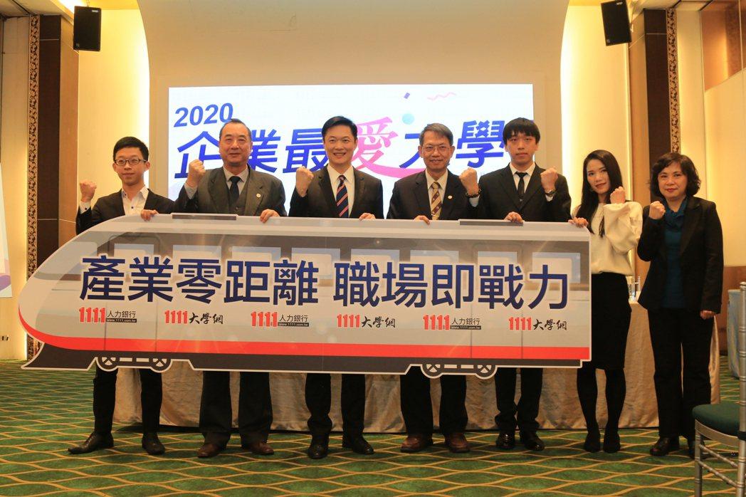 致理科大校長陳珠龍(左二)與王則惟一(左一)同參與記者會。致理科大/提供。