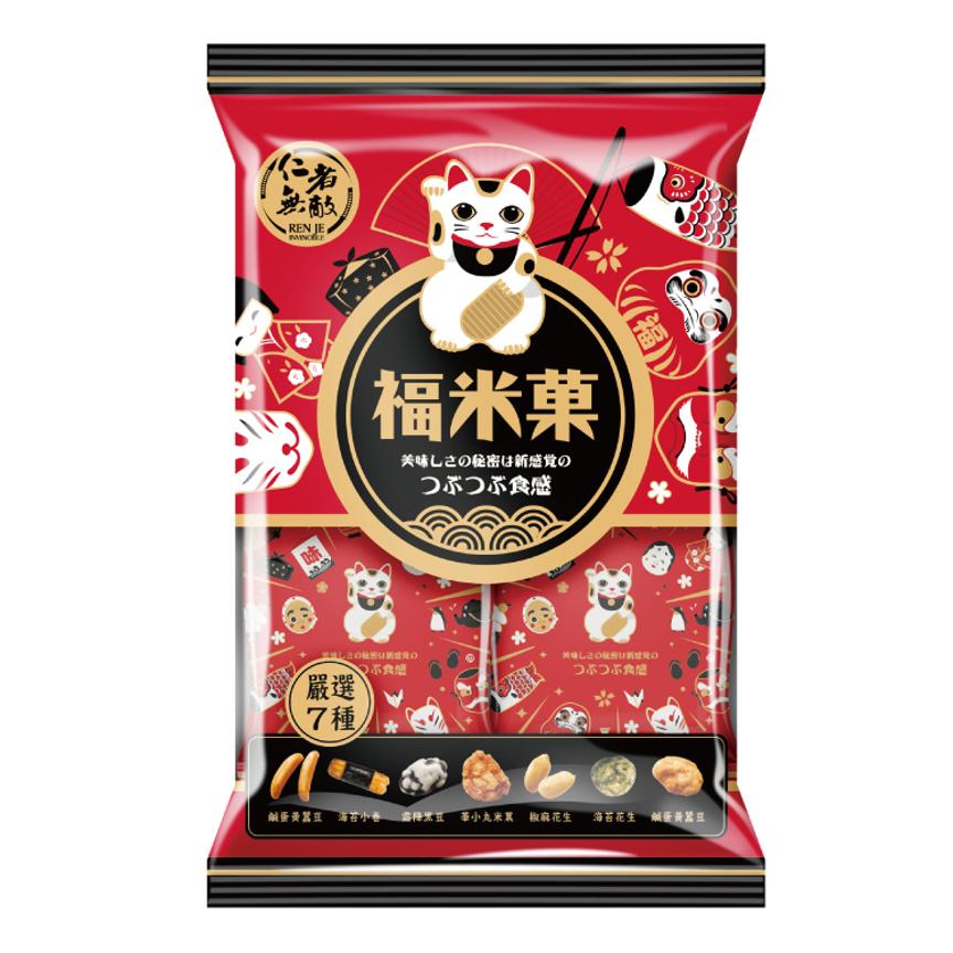 百桂食品「七寶綜合米菓」。 百桂食品/提供