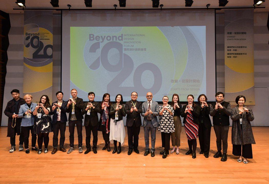 國際設計創新論壇登場,全球頂尖設計政策專家齊聚台北.台創/提供
