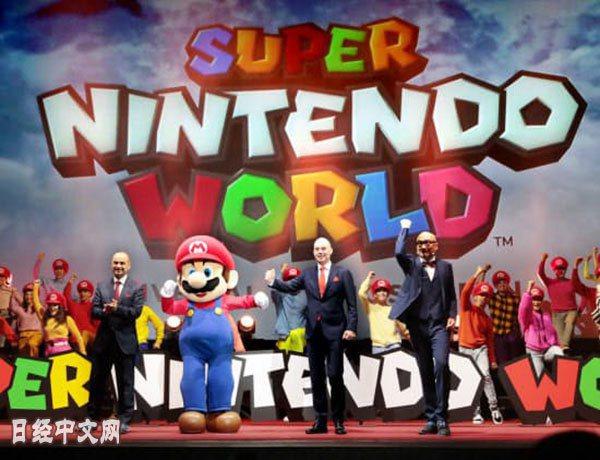 在USJ新園區的發佈會上亮相的CEO讓·路易斯·邦尼爾(前排右起第2人)等(1月...