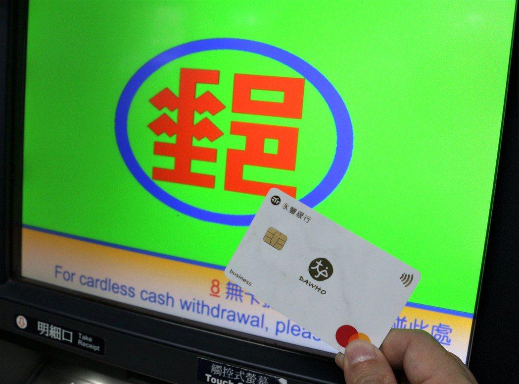 永豐銀行與中華郵政合作,推出彼此ATM互惠活動。圖/永豐銀行提供