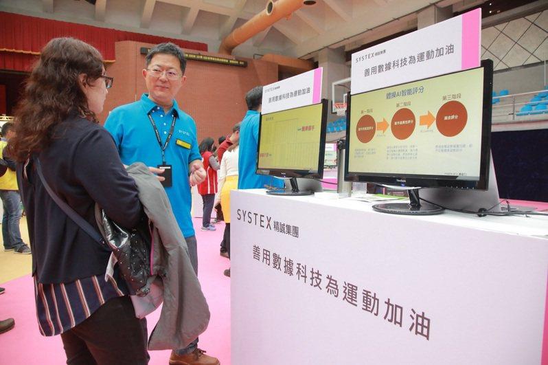 配合2020年東京奧運來臨,精誠首度與培養台灣運動國手的搖籃國立臺灣師範大學合作,透過數據力與軟體力提升精準力,為臺灣國手加油。圖/精誠提供