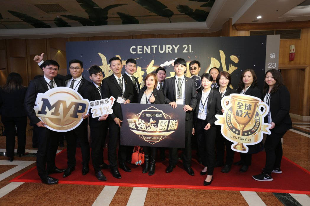 21世紀不動產以英雄世代為主題呈現第23屆年度表揚大會。 圖/業者提供