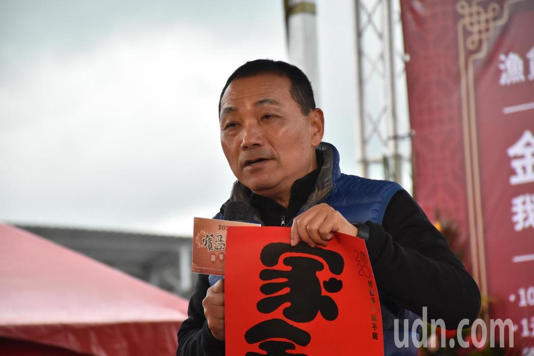 被問及黨主席若由高雄市長韓國瑜接任的看法,新北市長侯友宜表示,每個人把自己的角色...
