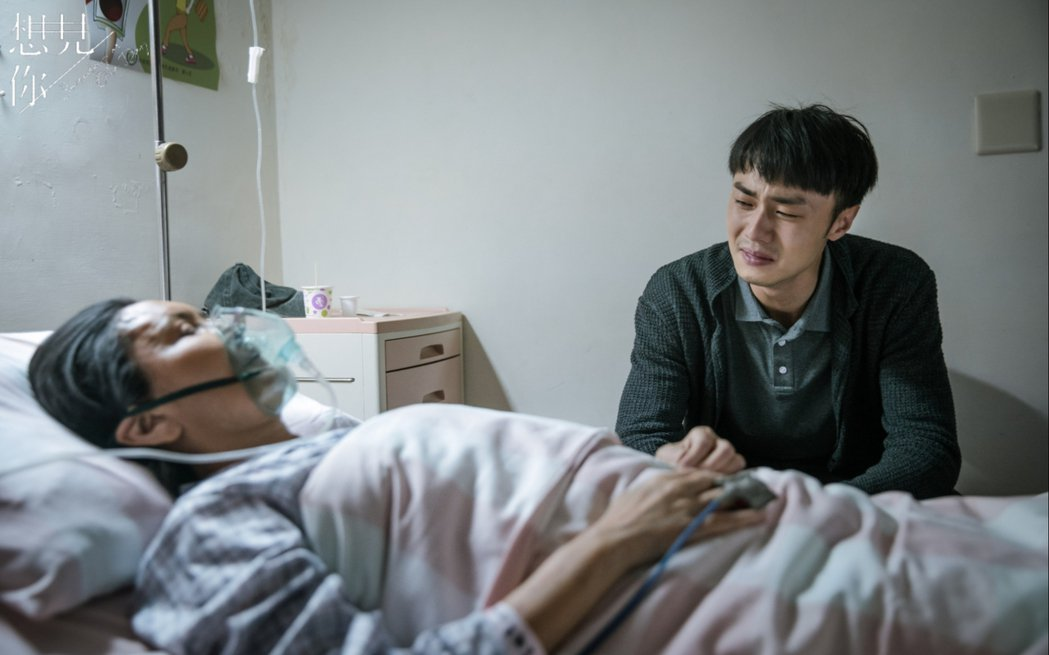 施柏宇(右)在「想見你」中和飾演奶奶的馬惠珍感人對手戲。圖/衛視中文台提供