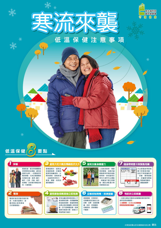 愈晚會愈冷,中央氣象局說,今天受到大陸冷氣團南下影響,各地逐漸轉冷,北台灣入夜後...