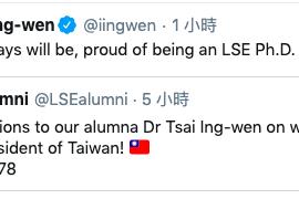 母校推特賀電 蔡總統回應了