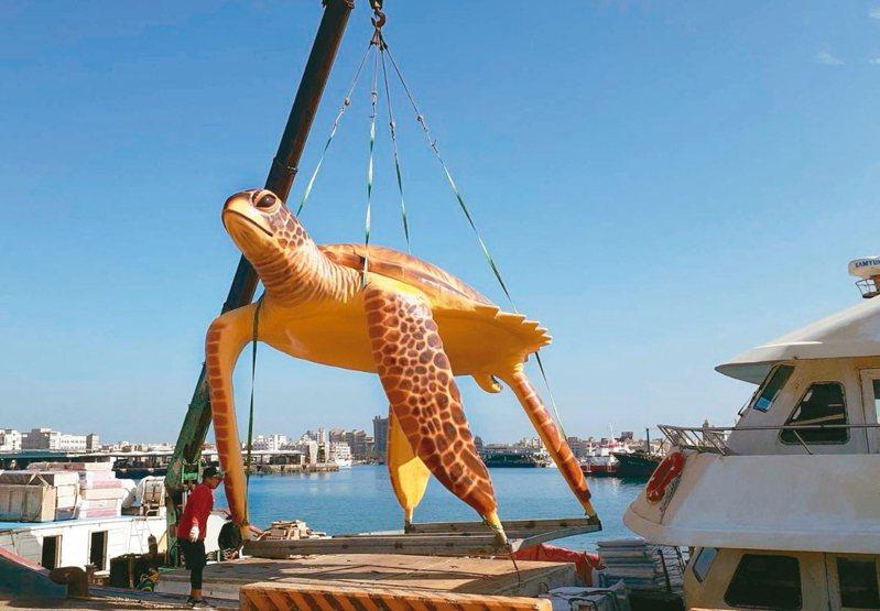 巨型綠蠵龜裝置藝術已運到澎湖望安,可望成為新地標。 記者王昭月/翻攝